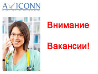 Jobs medical representative in Moscow (NWAD, Moscow)